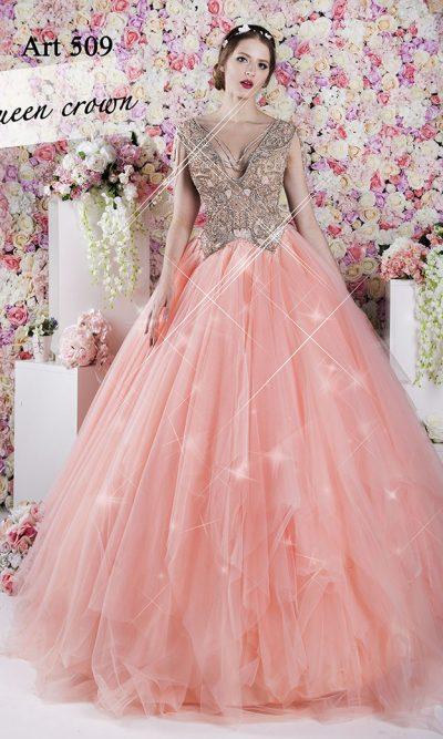 Lososové šaty na maturitní ples pro princeznu